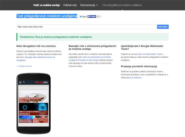 Test-prilagodenosti-mobilnim-uredajima