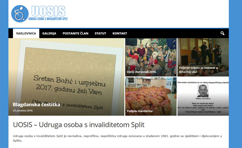 UOSIS Split