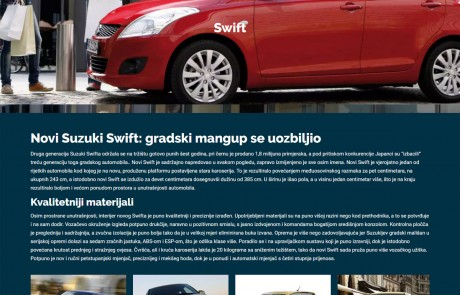 ATT Suzuki Split